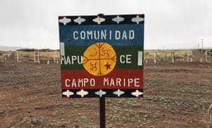 A Campo Maripe community sign in Neuquén province.